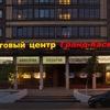Бизнес Наро-фоминска: аренда недвижимости и др