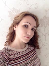 Maria Gromakova