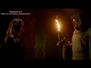 Shadowhunters 2x04 Sneak Peek 3 День гнева (rus.sub)