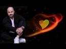 Лови Любовь - Денис Харламов и Софи Окран премьера 2016г