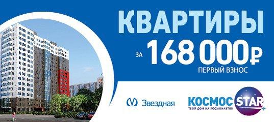 Стена   ВКонтакте c5dec50e300