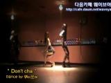 pussycat dolls - Dont cha dance cover★ Waveya Ari MiU Korean dance team
