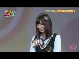 160609 You Gotta NMB48 #17