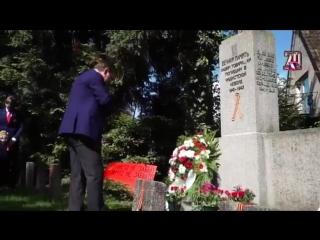 Красная машина - Красной армии: Хоккеисты сборной возложили цветы к братской могиле советских солдат под Кельном