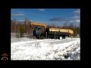 Войны Бездорожья! Дальнобойщики Севера России