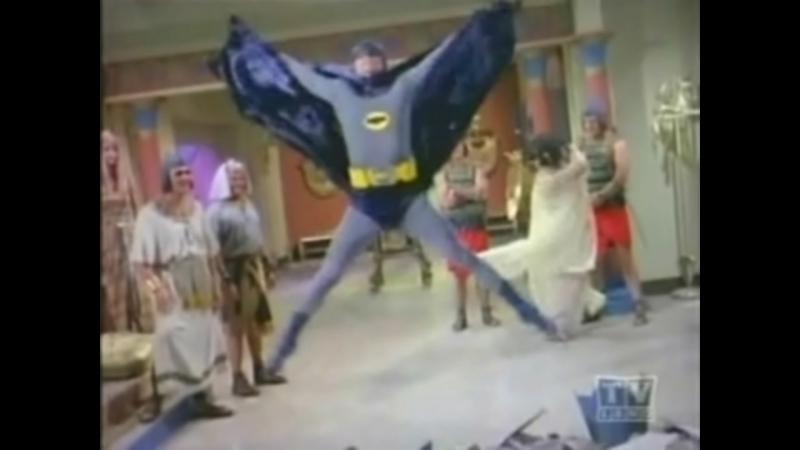 Бэтмен [фрагмент: Batusi] 1966