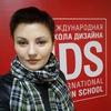 Yulia Arefyeva