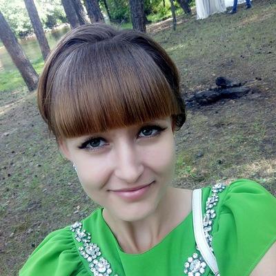 Катя Булдакова