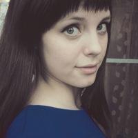 Лена Болдырева