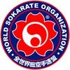 World Sokarate Organization