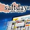 Новости Соль-Илецка