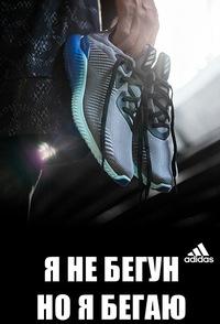 Дисконт-центр Adidas-Reebok ТЦ Кит   ВКонтакте 2792cbef884