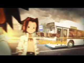 Шаман Кинг в реальной жизни ♫ AMV Аниме-клип по Shaman King