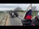 05 мая, г.Брно (Чехия), проезд колонны