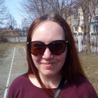 Вика Остапенко