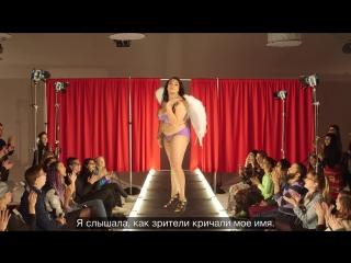 Обычные женщины воссоздают показ Victoria's Secret