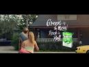 Vigorsol - Secret Yoga Реклама жевательной резинки