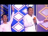 КВН Хара Морин - КиВиН 2017 Отборочный фестиваль в Сочи