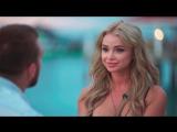 Экс на пляже - 1 сезон 12 серия (выпуск)