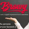 Студия Татуажа и Микроблейдинга BROWY