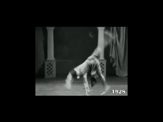 breakdance foundation, roots 1