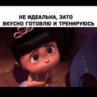 Оля Выходцева-Алткхова