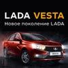 Центр Лада | Официальный дилер LADA во Владимире