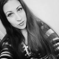 Юлия Бахиркина