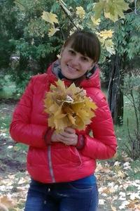 Оксана Захаревич