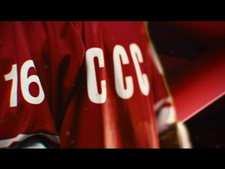 Игровая форма сборной СССР. 1978 год