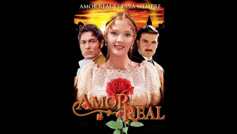 Amor real 25