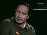 1) К. Симонов. Из записок Лопатина (1975) (Моск. театр