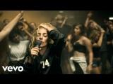 Леди Гага  \ Lady Gaga - Perfect Illusion премьера нового клипа