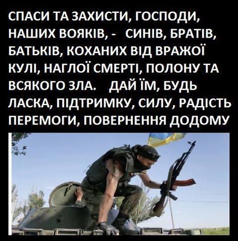 Украинской армии нужно 100 тыс. радиостанций, - начальник Войск связи ВСУ Рапко - Цензор.НЕТ 3074