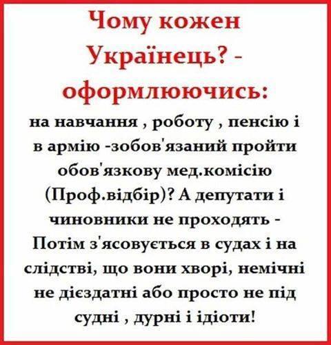 Во время пенсионной реформы ставка ЕСВ не увеличится, - Рева - Цензор.НЕТ 3221