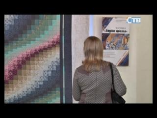 Выставка клуба лоскутного шитья Штучка в администрации
