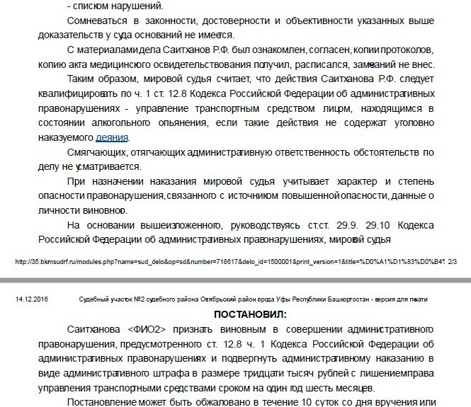 https://pp.vk.me/c637219/v637219927/20cde/0YedupBS_f0.jpg