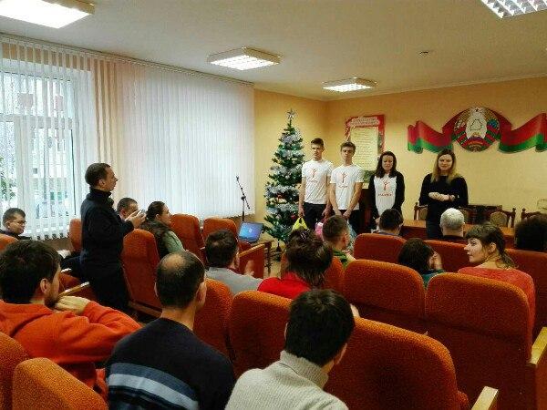 """В городе Бресте продолжается акция """"Чудеса на Рождество"""""""