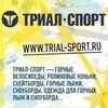 Триал Спорт Симферополь