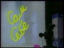 Заставка программы Сам себе режиссёр РТР, 1992-1993