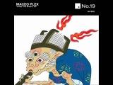 Maceo Plex - Under the Sheets (Original Mix)