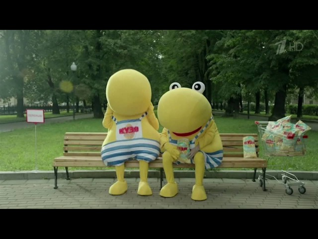 Реклама Кузя Лакомкин - В сказке