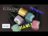 El Corazon новинки краски/лаки для стемпинга, трафареты и cuticle defender.