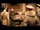 Белая Гвардия 8 серий HD серия 4 720p