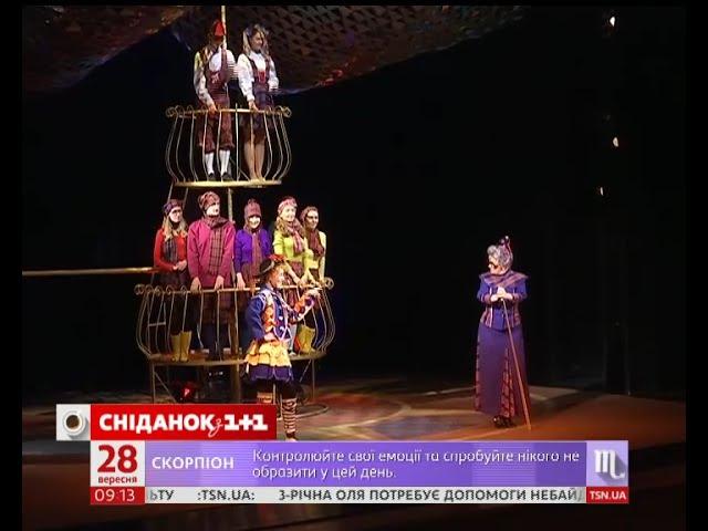 У Києві відкрився театр юного глядача