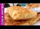 Рецепт Вкусных Налистников (Блины) с Творогом | Crepes With Cottage Cheese Recipe