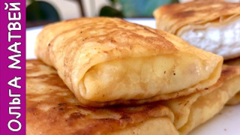 Рецепт Вкусных Налистников Блины с Творогом Crepes With Cottage Cheese Recipe смотреть онлайн без регистрации