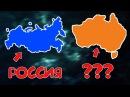 500 лет нам врали Как выглядит в РЕАЛЬНОСТИ карта мира