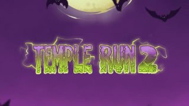 TEMPLE RUN 2 Wolfman / Mummy Bones / Franken Guy / Scarlett Bat / Vampire Lee Gameplay