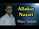 Haci Sahin Allahin Nezeri Mutleq dinleyin cox ibretli moize